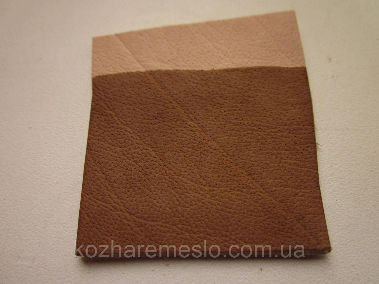 Краска для кожи спиртовая TOLEDO SUPER 200 мл коричнево - оранжевая