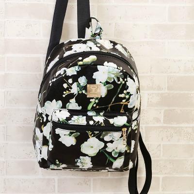86c7038499d9 Маленький рюкзак в цветочек, цена 380 грн., купить в Днепре — Prom ...