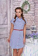 Летнее женское платье-халат Изабелла 5 Arizzo 44-52 размеры