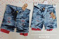 Джинсовые шорты для девочки красные карманы размер 3,4,5,6 лет