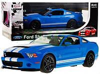 Автомобиль машинка на радиоуправлении 1:14 RASTAR FORD Mustang GT500