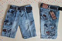 Бриджи на мальчика джинсовые с боковым карманом размер 3,4,5 лет