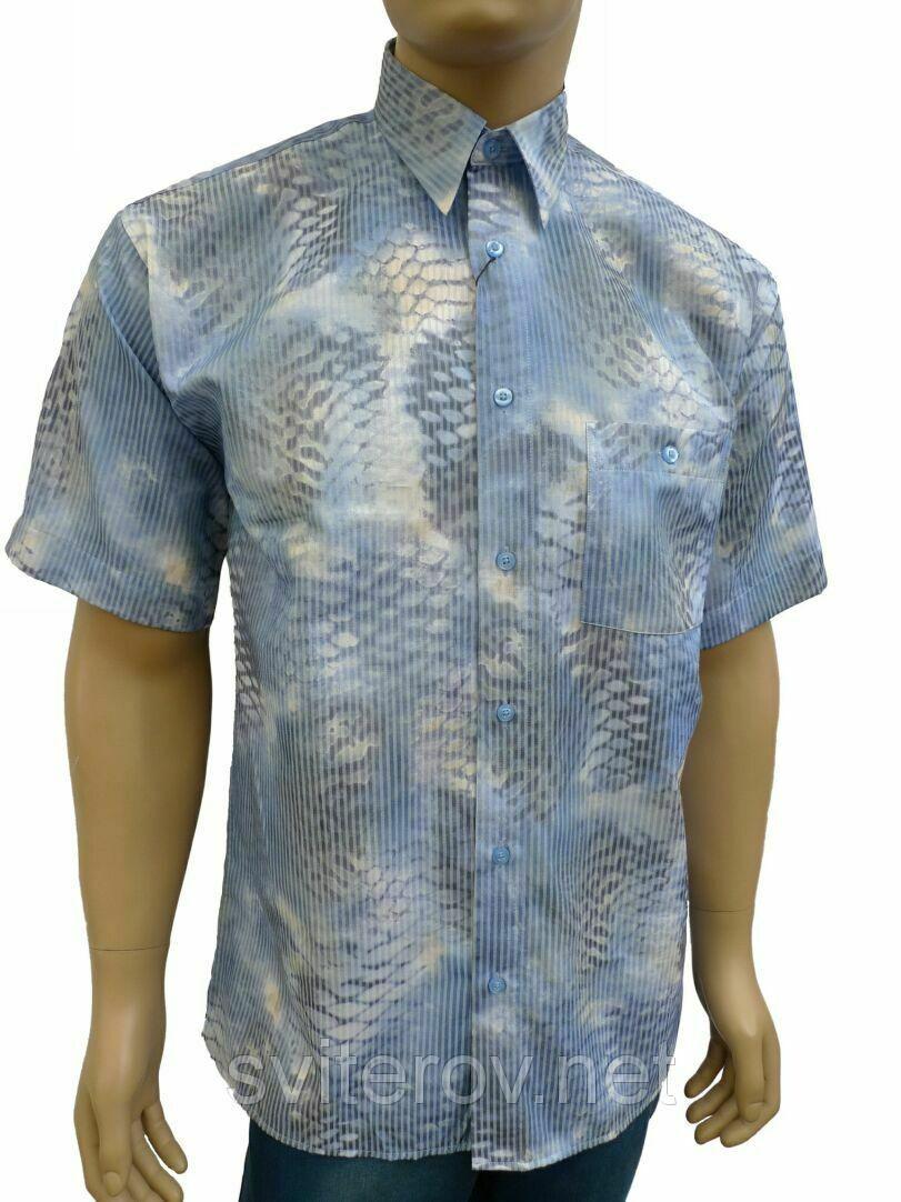 молодежная рубашка короткий рукав