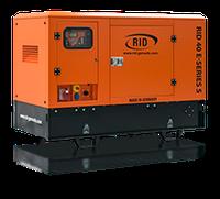 Дизель генератор RID 40 E-SERIES S (32 КВТ) в капоте + зимний пакет + автозвпуск