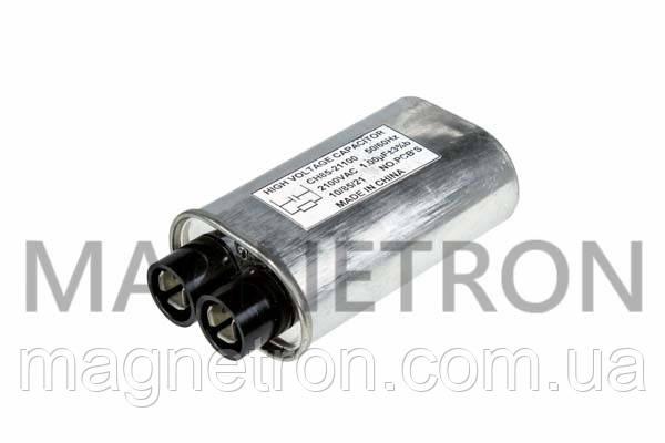 Конденсатор для микроволновой печи Samsung 1.00uF CH85 21100-2100V 2501-001015, фото 2