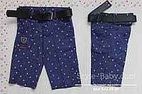Детские синие бриджи капри для мальчика Турция размер 4,5,6,7 лет