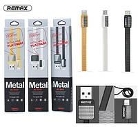 Кабель Remax RC-044i Platinum для iPhone 5, 5S, 6, 6S, 6 Plus, 7, 7Plus, iPad 4, Air, mini