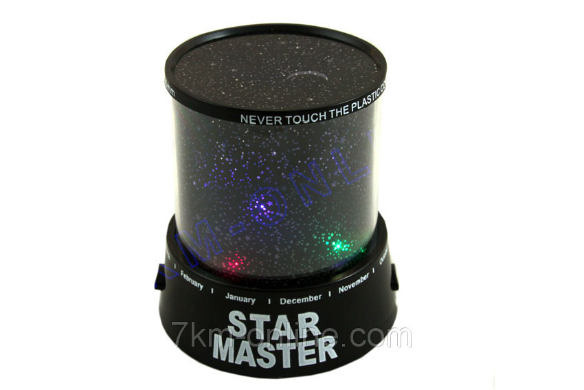 """Купить оптом Проектор звездного неба """"Star Master""""  Только от 10 шт."""
