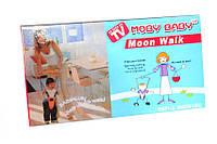 Moby baby moon walk вожжи, детский поводок, ходунки