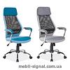 Кресло офисное Q-336 (Signal)
