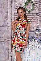 Яркое женское платье Вояж 12 Arizzo 44-50 размеры