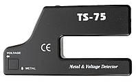 Детектор скрытой проводки и металла TS-75