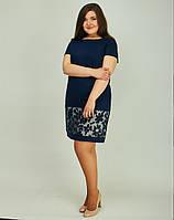 Платье - 813