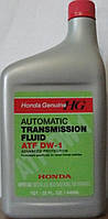 Трансмиссионное масло Honda ATF DW-1   0,946 л