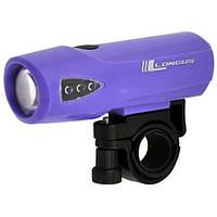 Свет передний Longus 1W LED 3 функции, фиолетовый