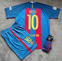 Футбольная форма Барселона Месси (гранатовый)