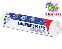 Смазка пластичная Fuchs LAGERMEISTER WHS 2002