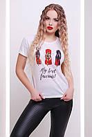 Стильная летняя белая футболка для девушек с модным принтом Лабутены