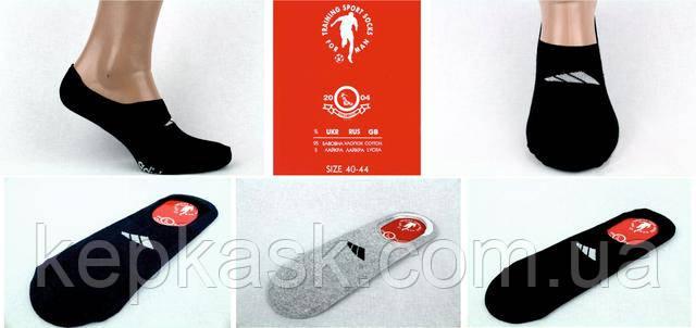 Шкарпетки чоловічі Adidas
