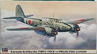 Kawasaki Ki45 Kai Hei Toryu [Nick] w/Projection Cannon 1/72 HASEGAWA 00356