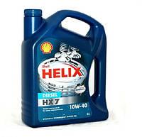Моторное масло Shell Helix HX7 Diesel 10W40 4л