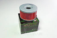 "Фильтр масляный мотоцикла Suzuki HF137 ""HifloFiltro"""