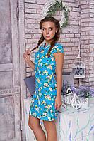 Летнее женское платье с цветочным принтом Вояж 10 Arizzo 44-50 размеры