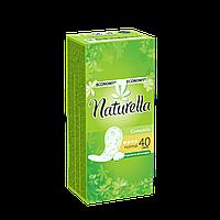 Прокладки ежедневные NATURELLA Camomile Normal Deo 40 шт