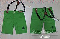 Детские капри шорты подтяжки для мальчика размер 2,3,4 года