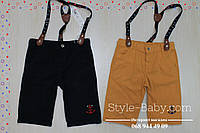 Капри для мальчиков с подтяжками Турция размер 5-6,7,8 лет