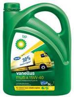 BP Vanellus Multi A 15W-40 20л