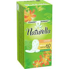 Прокладки ежедневные NATURELLA Calendula Tenderness Normal (с ароматом календулы) 60 шт