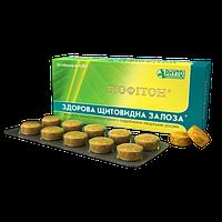 Здоровая Щитовидная Фитотаблетки железа Биофитон 30таб.