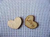 Деревянный декор. Сердце с надписью, 12х15 мм