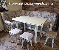 "Кухонный уголок ""Прованс""-3"