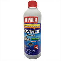 "Активатор клева ""Меласса"" корица в бутылке 500г PF3012528"