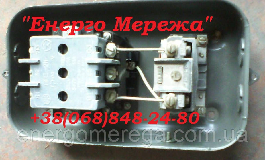 Пускатель ПМЕ 122 24В