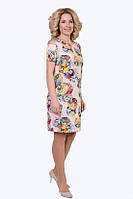 Платье Мохито выполнено из ткани стрейч бенгалин
