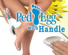 Набор для педикюра Ped Egg с ручкой