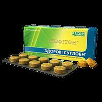 Здоровые суставы Фитотаблетки Биофитон 30таб.