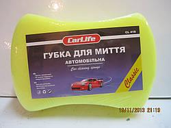Губка автомобильная для мытья CL 418, CarLife