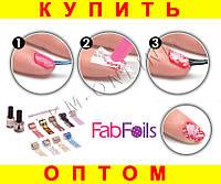 Наклейки для ногтей FabFoils