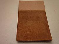 Краска для кожи спиртовая TOLEDO SUPER 50мл светло - коричневая (верблюжий)