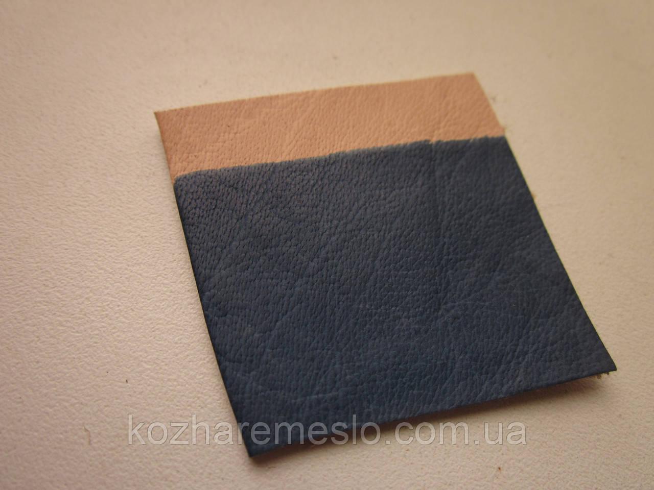 Краска для кожи спиртовая TOLEDO SUPER 50мл голубая