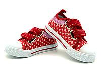 Детские текстильные кеды Clibee 20-25 размеры 21-13,5 см
