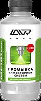 Промивка інжекторних систем LAVR ML101 EURO