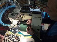 Флєтлок Mauser Lock 41