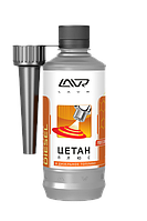 Цетан Плюс LAVR Cetane Plus Diesel, присадка в дизельное топливо