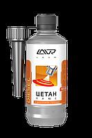 Цетан Плюс LAVR Cetane Plus Diesel, присадка в дизельне паливо