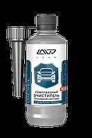 Комплексный очиститель топливной системы LAVR Complete Fuel System Cleaner Diesel, присадка в дизельное топлив